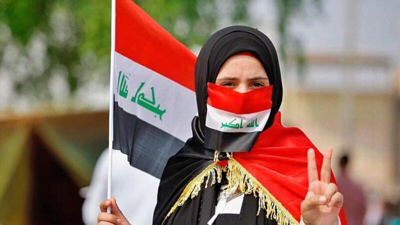 Iraqi woman protesting