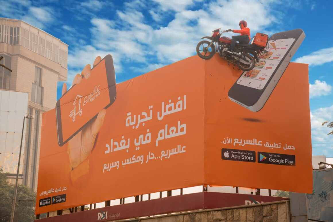 Alsaree3 billboard