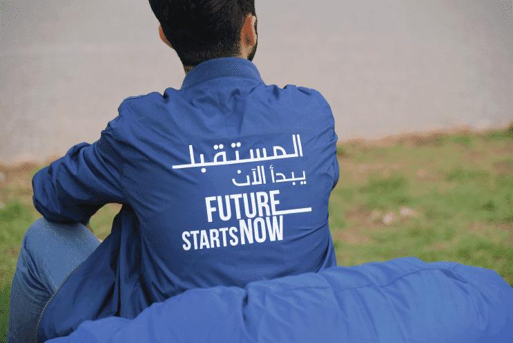 Future starts now jacket