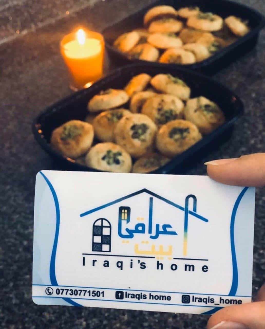 Iraqis Home businesses in Karbala cookies 1
