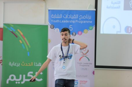 Jaafar on stage presenting during YLP Najaf