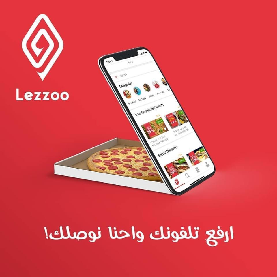 Lezzoo pizza box app